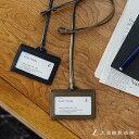 【土屋鞄】 ヴァイノ IDカードケース idカードフォルダー ブランド メンズ 革 IDケース プレゼント ギフト 誕生日 日…