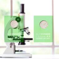 カード型特殊顕微鏡「ココぴゅ」 500倍率・1000倍率 自宅で精子観察観察キット