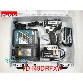 makita■マキタ 18V インパクトドライバー TD149DRFXW 白 ★新品
