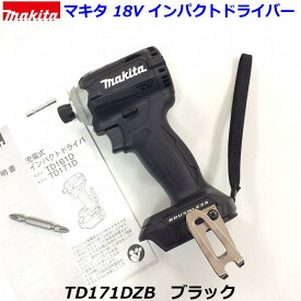 ■マキタ 18V インパクトドライバー TD171DZB (黒) 本体のみ ★新品