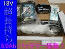 【高容量】5.0Ah仕様■マキタ 18V 充電式クリーナー CL182+充電器・電池5.0Ahセット★★お買得セット!!★★【コードレス掃除機】