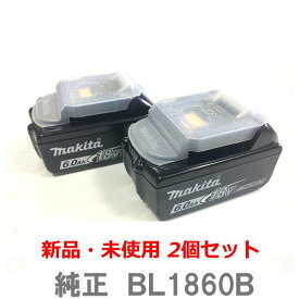 makita★本物 ■マキタ 18V6.0Ah リチウムイオン バッテリー BL1860B 【2個セット】★新品