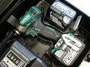■日立 6.0Ah インパクトドライバー WH14DDL2(2LYPK)(L) 緑 ★新品 【電池2個付き】フルセット!