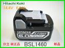 ★特価!■日立 リチウムイオンバッテリー 14.4V 6.0Ah ★電池 BSL1460 【送料込み】