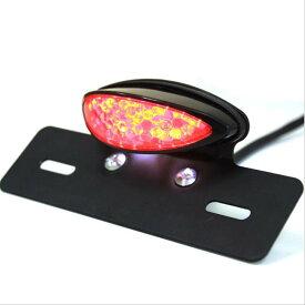 送料無料 バイク LED スリム アイ テール ランプ 12V