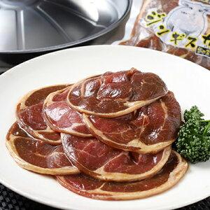 ジンギスカンひつじの誘惑 味付ラム肉(ロール)300g×10個(簡易鍋付き) 【楽ギフ_のし】