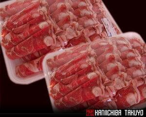ラム肉しゃぶしゃぶ用 500g入 2パック【冷凍】