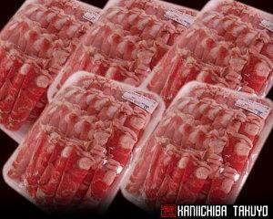 ラム肉しゃぶしゃぶ用 500g入 5パック【冷凍】