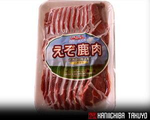 北海道白糠産鹿肉 ジビエ肩肉スライス 200g 【楽ギフ_のし】
