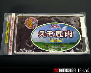 北海道白糠産鹿肉 ジビエレンジでポン 味付鹿肉 150g 【楽ギフ_のし】