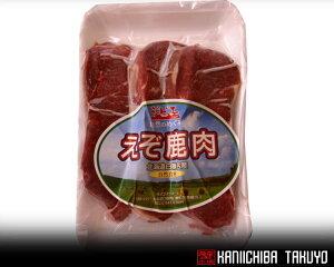 北海道白糠産鹿肉 ジビエそとももステーキ用 300g 【楽ギフ_のし】