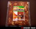「釧路の夕日ジンギスカン」極上ロース(味付子羊肉) 500g 【楽ギフ_のし】