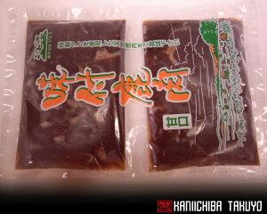 北海道白糠産鹿肉 ジビエ味付鹿肉 500g 【楽ギフ_のし】