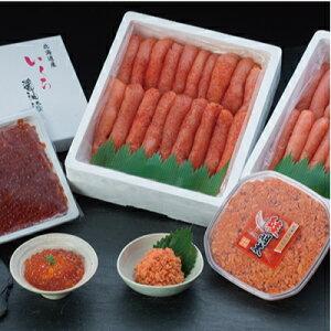 【魚卵まつり!】いくら醤油漬500g&たらこ(1本物)1.0kg&辛子明太子(1本物)1.0kg&鮭明太180g