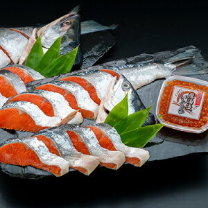 北海道産 紅鮭切身(1尾分)・イクラ(180g)