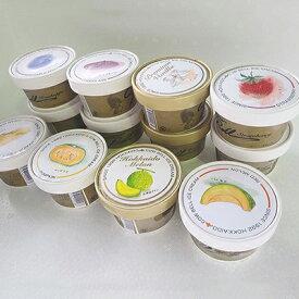 北海道アイスクリーム【カウベル】12個入・送料無料