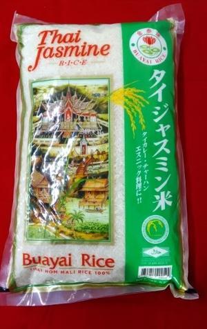 ジャスミンライス 5kg HALALマーク付香り米 ジャスミン米 最高級 タイ グリーン カレー ガパオ ゴールデンロータス tonghua 量販 業販 卸 お徳用 大量 ケース売り