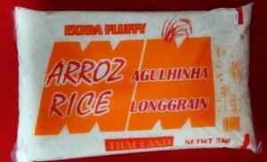 【タイ米 20kg(5kg×4袋)】長粒種・インディカ 米 パラパラ カレー チャーハン ピラフ ナシゴレン 量販 業販 卸 お徳用 大量 ケース売り