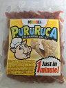 チチャロン スナック 乾燥豚の皮 ポークスキン プルルカChicharon Pururuca Pork Skin for Fries200g 追跡可能メール…