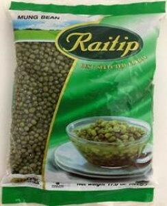 ムング豆 5kg(500g×10袋)送料無料 賞味期限2021年7月 タイ産 Mung Bean ムングダル 緑豆(皮付き)ムングダ−ル スイーツ お菓子 スープ カレー 煮込み サラダ シチュー チェー ココナッツミ