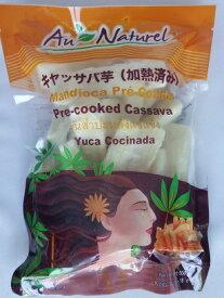 【送料無料】 冷凍調理済み キャッサバ芋 500g×20pack 量販 業販 卸 お徳用 大量 ケース売り