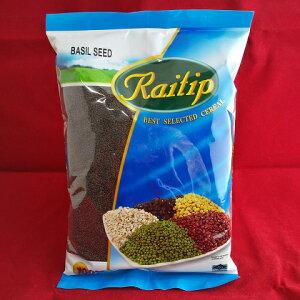 バジルシード 500g バジルの種 basil seed レターパック配送 raitip ダイエット 大人気の栄養価に優れたスーパーフード スムージー ヨーグルトに 賞味期限2021/2/28