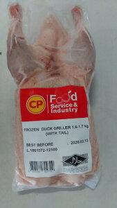 タイ産 冷凍合鴨 1羽=1.6kg アヒル ダック 量販 業販 卸 お徳用 大量 丸ごと 丸鴨 首無し グリル用 パーティー オーブン料理 お祝い 記念日 ディナー 冷凍食品