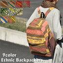 エスニック バッグ リュックサック♪【 インド エスニック レディース ユニセックス エスニック ファッション アジアン ファッション 大きいサイズ タラート TALAT】