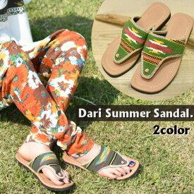 エスニック サンダル Мサイズ Lサイズ♪【インド レディース エスニック ファッション アジアン ファッション 大きいサイズ タラート TALAT】