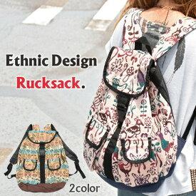 エスニック バッグ リュック カラフル♪【タラート エスニック ファッション リュックサック オールシーズン アジアン ファッション】