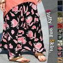 エスニック ワイド スカート 無地 花柄 春夏♪【税込1980円以上メール便送料無料 インド エスニック レディース エスニック ファッション アジアン ファッション 大きいサイズ タラート TALA