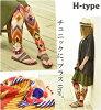 レギンスレディースエスニックレギパン ♪ big size Indian cotton ethnic Lady's horse mackerel Ann fashion ethnic fashion India TALAT thallate