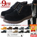 【A50-9cm】ミドルカット メンズスニーカー[9cmヒールアップ]<全7色>レースアップ&サイドジップ 《サイズ交換OK》 メンズシークレットシューズ 背が高くなる靴TALLSHOES