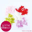 アジサイ アナベル 5色 50枚セット あじさい ドライフラワー 紫陽花 プリザーブドフラワー 押し花 レジン 封入 ネイル…