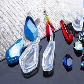 シリコンモールド ダイヤ 3点セット 鉱石 レジン 宝石 ネックレス アクセサリー パーツ 素材 シリコン モールド 型