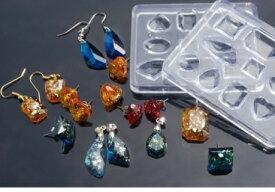シリコンモールド 宝石10種 シリコン型 高透明タイプ ジュエリー レジン モールド 素材 型 鉱石