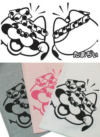 たまぢぃTシャツ(ピンク)ゆるキャラグッズ♪