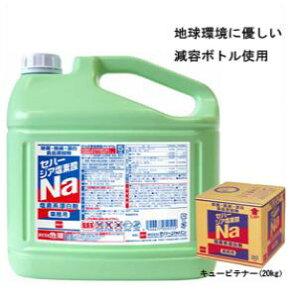 ◇高嶋金物店◇セハージア塩素酸Na 塩素系漂白剤  20kg 箱 業務用 濃度12%