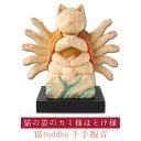 猫buddha 千手観音[子年生まれの守護本尊にゃ!] ≫ にゃんブッダ!癒される猫姿の神さま仏さま。仏屋さかい原型、…