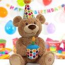 誕生日プレゼント「ハッピーバースディ ケーキ ベア」バルーンラッピング 専門店のたまごボーロ10袋セット 動く ぬいぐるみ ダンシング ぬいぐるみ 喋る 歌う くま クマ ぬいぐるみ 赤ちゃん 英語