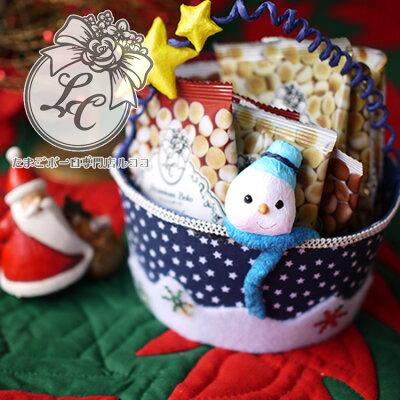クリスマス「スノーマン夜空のかご」たまごボーロあす楽男の子女の子クリスマスプレゼント赤ちゃん1歳2歳3歳