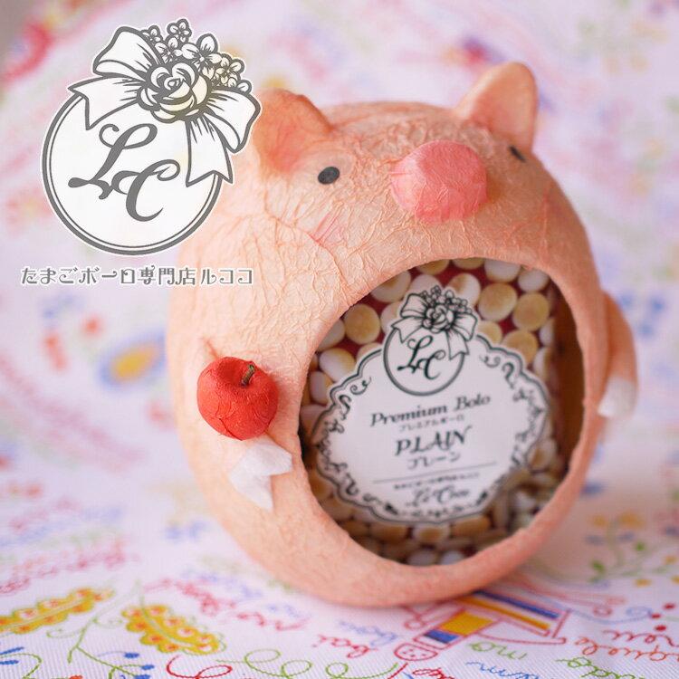 「ベイブ」 たまごボーロ ギフトセット 誕生日プレゼント 一歳 誕生日 プレゼント ぶた 豚