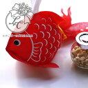 「金魚きんちゃく」 たまごボーロ あす楽 子供 赤ちゃん 手土産 お祝い プレゼント