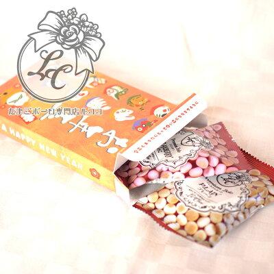 ぽち袋+たまごボーロ(たまごボーロ2袋セット)※メッセージカード非対応※【タマゴボーロ・卵ボーロ・ポチ袋・お年玉袋・お祝儀袋・お年玉・赤ちゃん・幼児・子供・おもしろ】