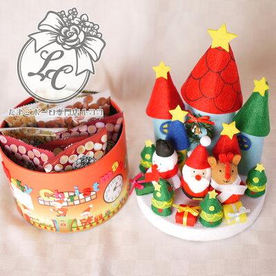 クリスマス「クリスマスマーケット」たまごボーロギフト男の子プレゼントクリスマスプレゼント誕生日赤ちゃん1歳2歳出産祝い