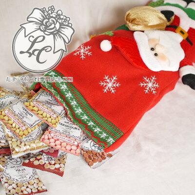 送料無料クリスマス「よい子の靴下」たまごボーロ大量50袋入りギフト男の子プレゼントクリスマスプレゼント誕生日赤ちゃん1歳2歳出産祝い