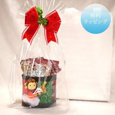 お祝い「そんごくう」たまごボーロあす楽孫悟空申年猿サル申願掛け干支十二支お年賀縁起物