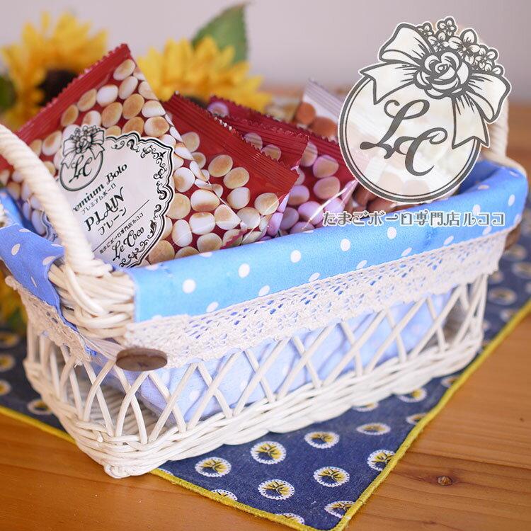「バスケット」 たまごボーロ ギフトセット お菓子 贈り物 手土産 お祝い お見舞い