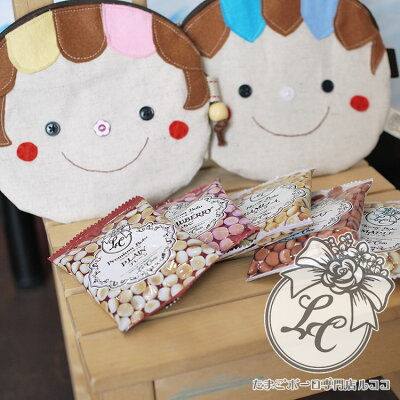 プレゼント「ボーロポシェットぼく・わたし」たまごボーロ15袋あす楽誕生日プレゼント誕生日プレゼントハーフバースデーお菓子バッグお菓子バッグ入園入学お祝い