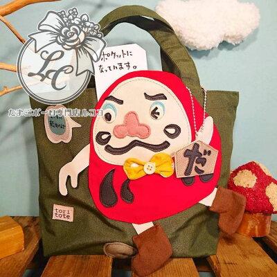 【手作りオーダーメイド】ボーロトートバッグたまごボーロ20袋ギフトセット【お祝い/1歳/2歳/3歳/誕生日/誕生日プレゼント/一歳/男の子/女の子】